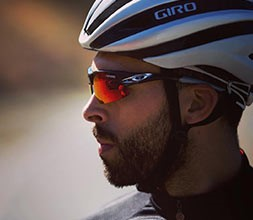 Cycling glasses buyers guide