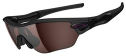 Radar Edge Polarized Womens Cycling Sunglasses