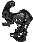 Product image for Shimano RD-A070 7-speed Road Rear Derailleur
