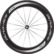 Product image for Shimano WH-9000 Dura-Ace C75-TU Carbon Tubular 75mm Front Road Wheel