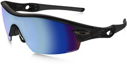 Oakley Radar Pitch Prizm H2O Deep Polarized Cycling Sunglasses