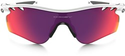 Oakley Radarlock PRIZM Road Cycling Sunglasses