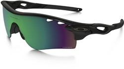 Oakley RadarLock Path Prizm Water Array Cycling Sunglasses